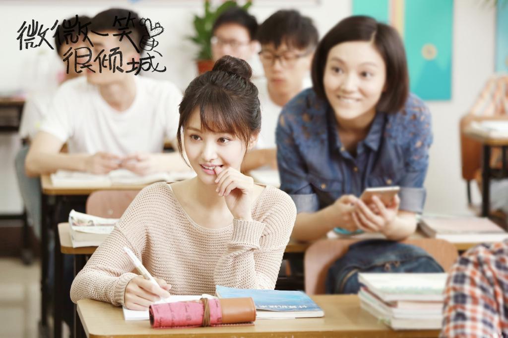 微微一笑很倾城电视剧杨洋郑爽开播发布会直播现场