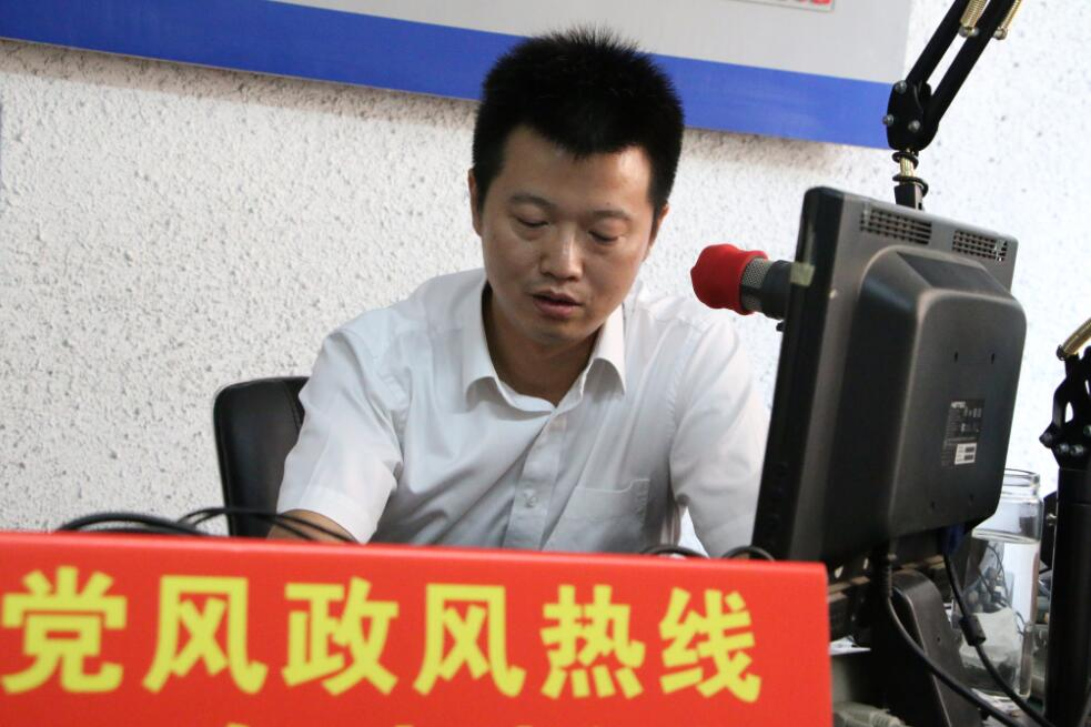 國網隨州市曾都區供電公司總經理沈永琰做客《曾都黨風政風熱線》!