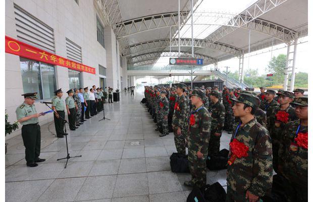 随州市举行2016年新兵起运欢送仪式