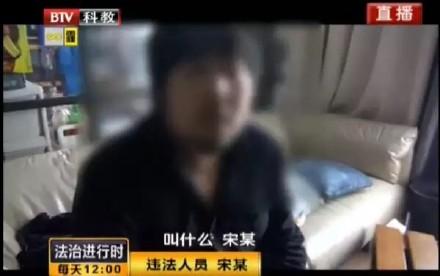 宋冬野涉毒被抓现场视频曝光 瞒着老婆两年前开始吸食大麻
