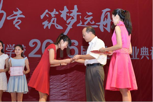 华北幼儿师范学院举办2016届毕业生毕业典礼