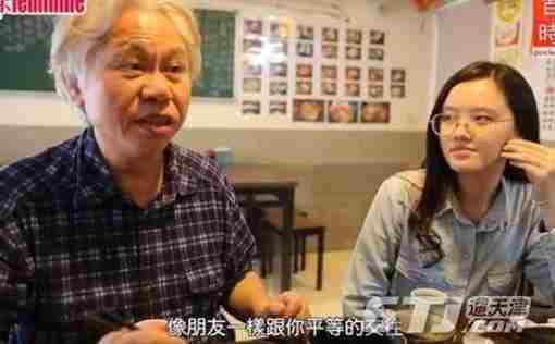 爷孙恋原定15日将登记结婚 日前又突然宣布不结婚了这是为什么