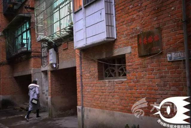 黄德坤银行行长灭门案细节揭露:心思缜密藏身干部队伍
