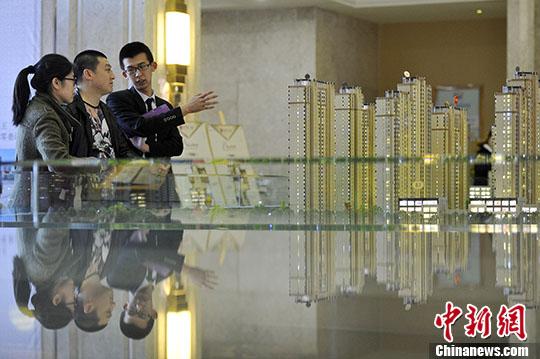重慶出臺樓市調控新政 外地人首套房也收房產稅