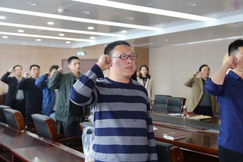 """省紅十字會機關黨委統一組織開展""""支部主題黨日""""活動"""