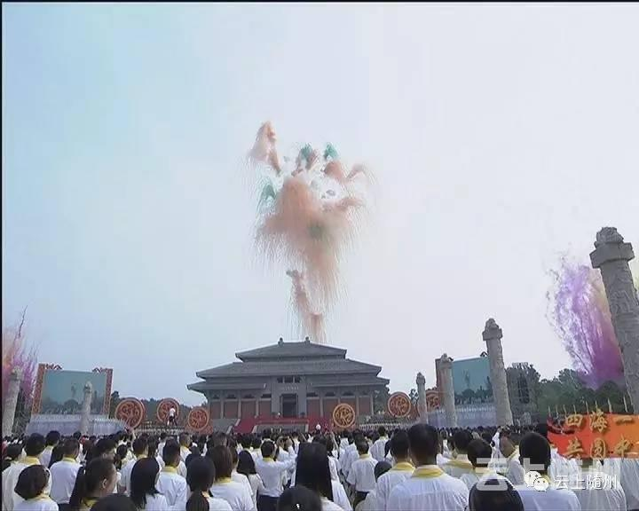 丁酉年世界华人炎帝故里寻根节隆重举行 万名赤子齐聚烈山 同根同源共拜
