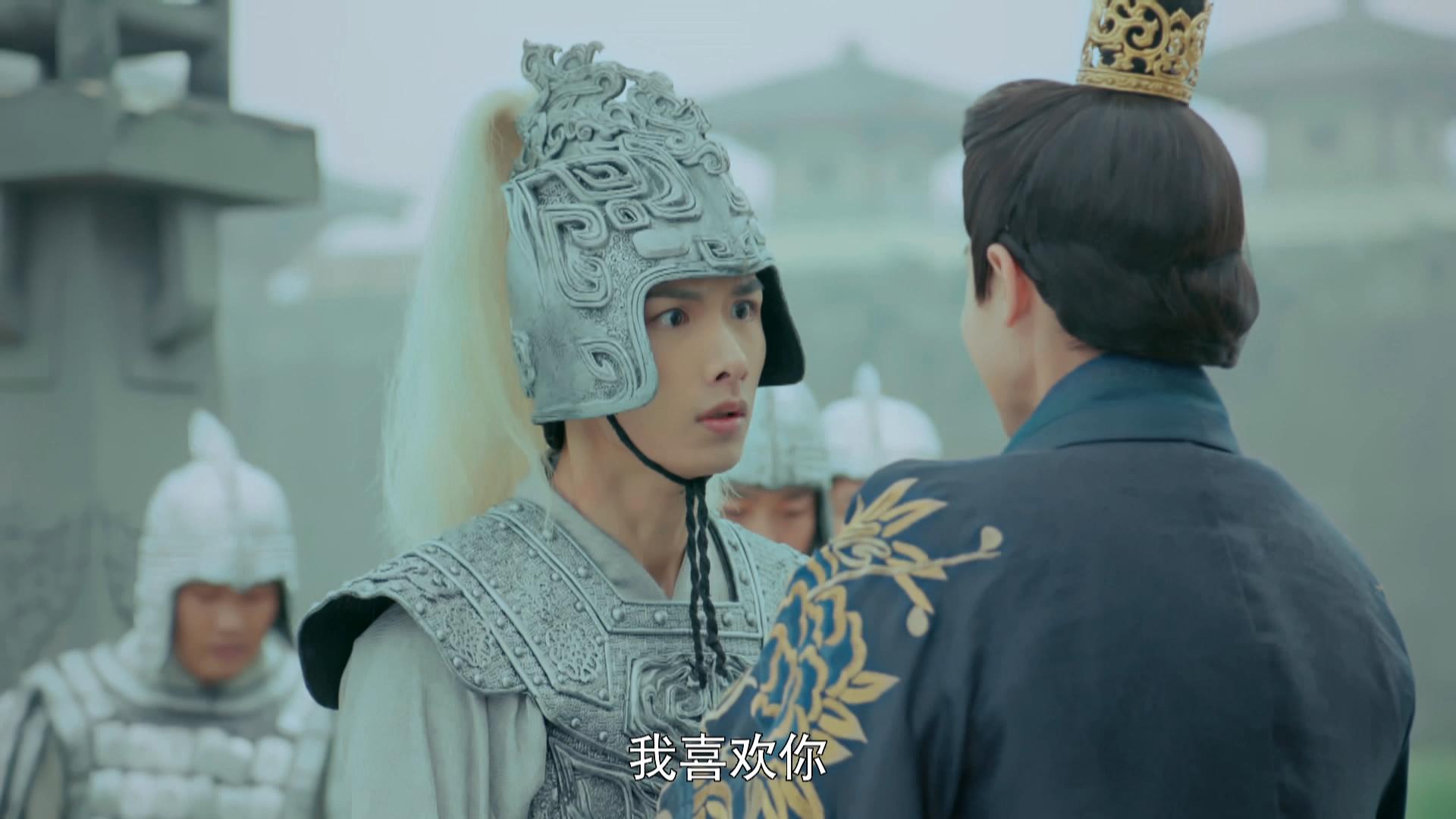 《大王不容易》点击破亿 美貌侍卫赵弈钦被表白