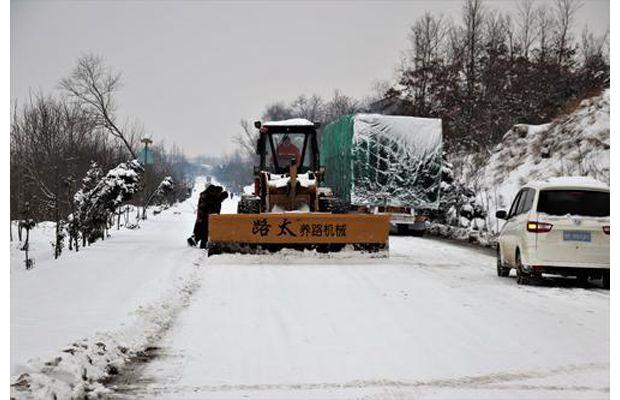 购买铲雪车除雪