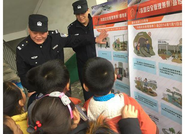 开展铁路安全宣传教育活动
