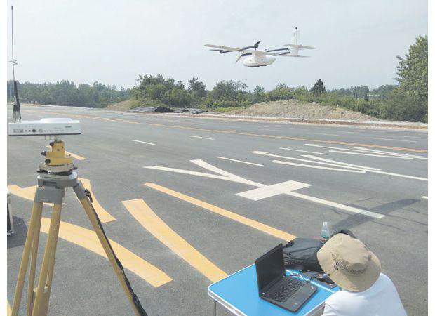 随州市规划院无人机航测