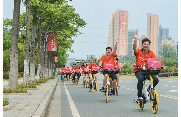 共享電踏車正式入駐隨州