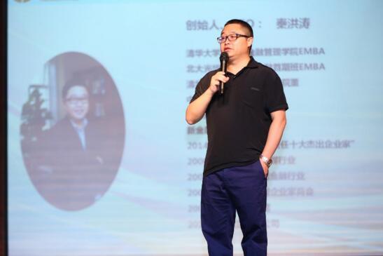 恒昌财富总裁秦洪涛强调责任大于一切