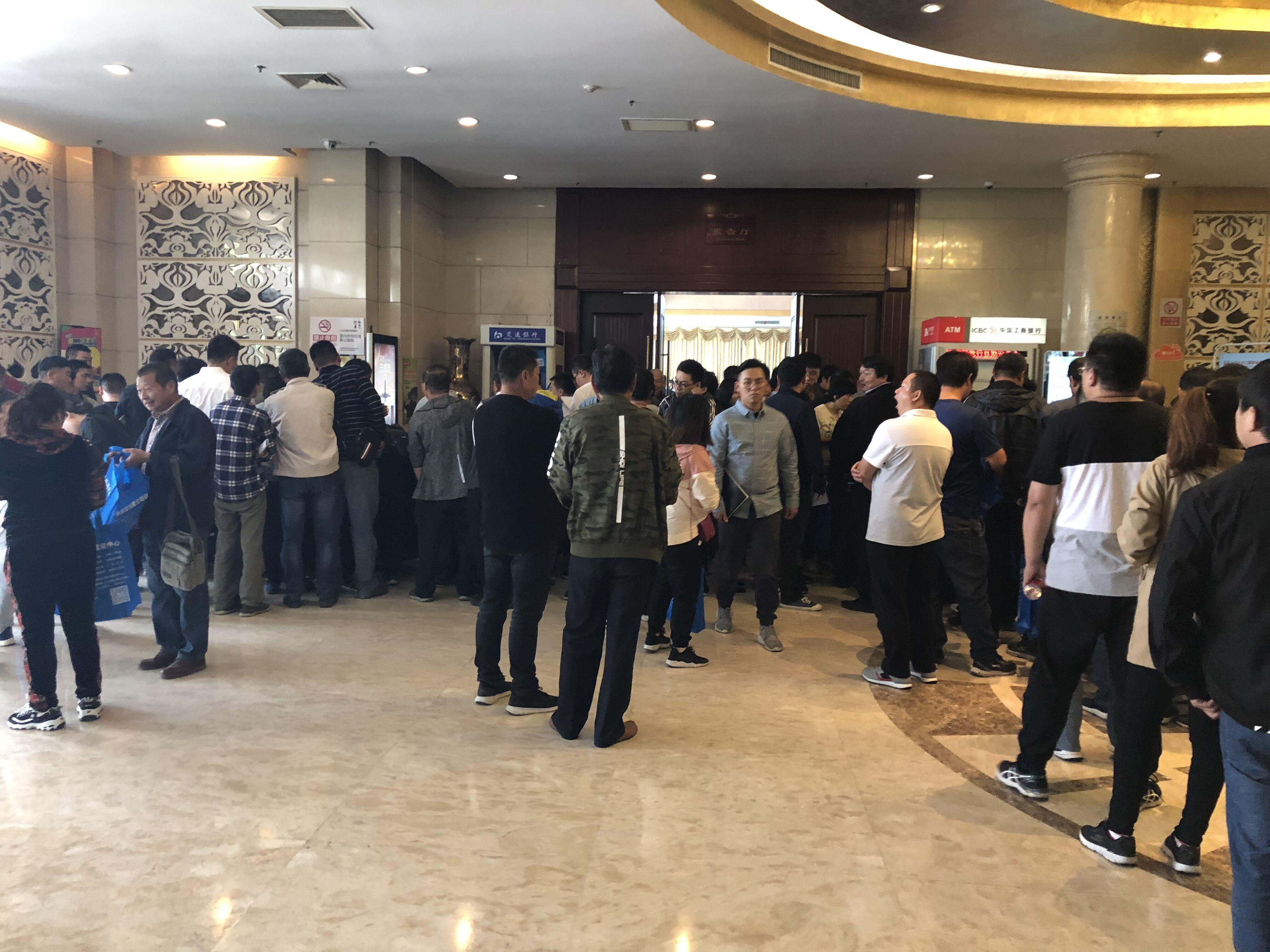 重磅消息!北京远东建业培训中心中标一级建造