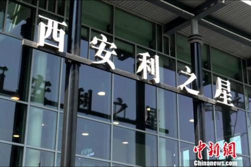 西安奔驰女车主称被收取金融服务费 官方:正在核实调查