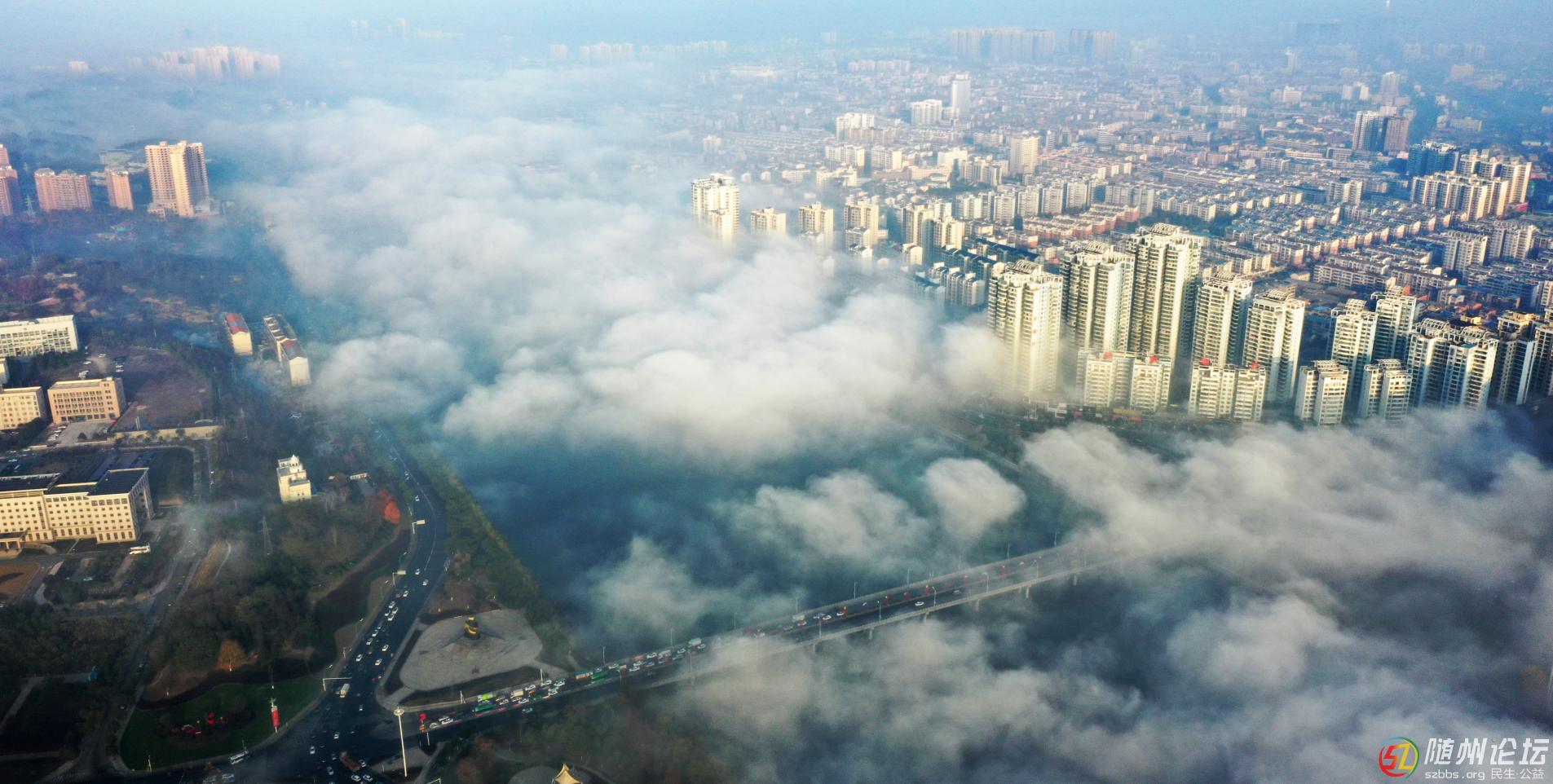 雾中随城,宛如仙境