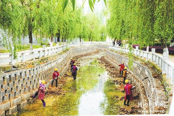 護城河改造