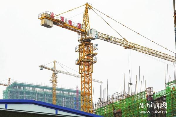 建(jian)築工地復工復產