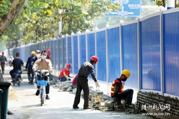 汉东路改造施工