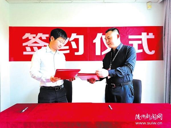 曾都ji)惴崠cun)鎮銀行與省農業信貸擔保有限(xian)公(gong)司簽訂擔保業務合作協(xie)議