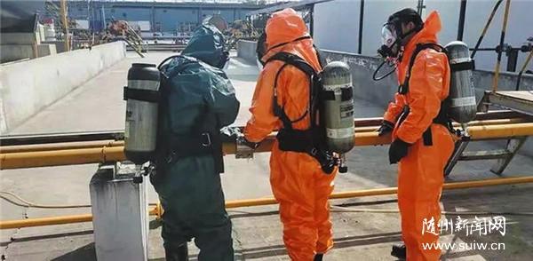 液氨泄漏事故專項應急演練
